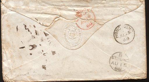Deffpostage1868b