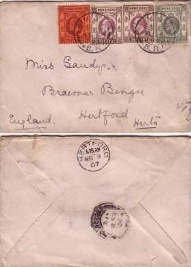 - FE 1907 to England