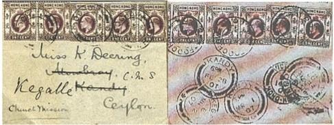 9 FE 1907 to Ceylon