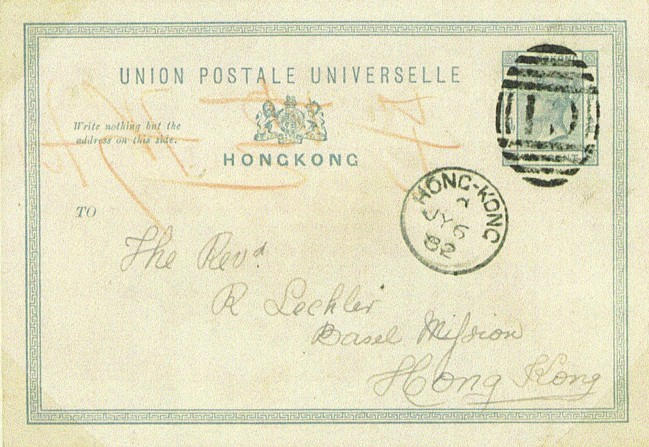 "1882 QV 1c postcard cancelled ""C1"" of Canton. 1c was the local postcard rate as well as to Hong Kong, and other Asian cities  There are only a handful of ""C1"" postcards recorded"